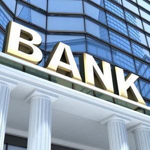 Банки Шигон