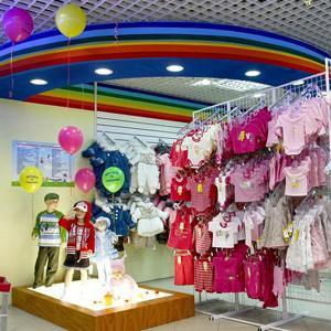 Детские магазины Шигон