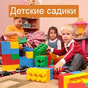 Детские сады Шигон