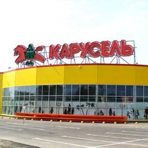 Гипермаркеты Шигон