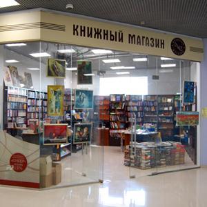 Книжные магазины Шигон