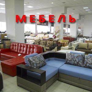 Магазины мебели Шигон