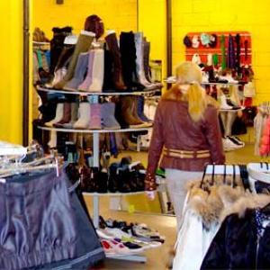 Магазины одежды и обуви Шигон