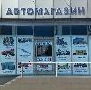 Автомагазины в Шигонах