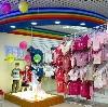 Детские магазины в Шигонах