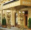 Гостиницы в Шигонах