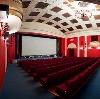 Кинотеатры в Шигонах