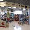 Книжные магазины в Шигонах