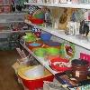 Магазины хозтоваров в Шигонах