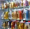Парфюмерные магазины в Шигонах