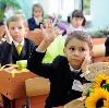 Школы в Шигонах
