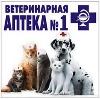 Ветеринарные аптеки в Шигонах
