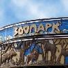 Зоопарки в Шигонах
