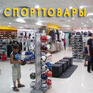 Спортивные магазины Шигон