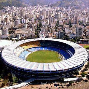 Стадионы Шигон